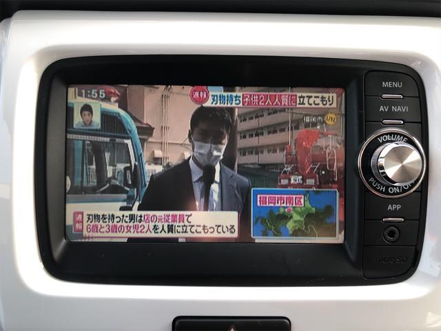 「スズキ」「ハスラー」「コンパクトカー」「宮崎県」の中古車22