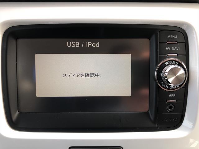 「スズキ」「ハスラー」「コンパクトカー」「宮崎県」の中古車23