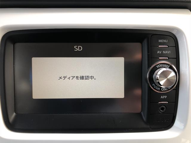 「スズキ」「ハスラー」「コンパクトカー」「宮崎県」の中古車25