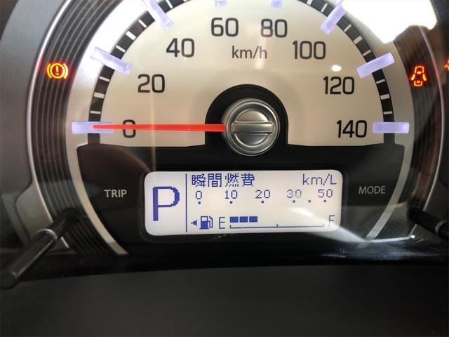 「スズキ」「ハスラー」「コンパクトカー」「宮崎県」の中古車41