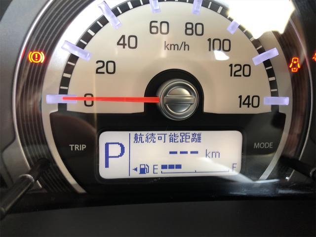 「スズキ」「ハスラー」「コンパクトカー」「宮崎県」の中古車43