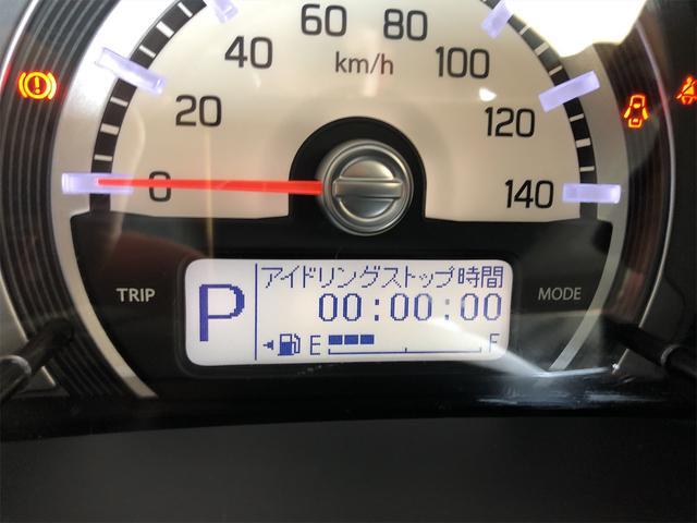 「スズキ」「ハスラー」「コンパクトカー」「宮崎県」の中古車45