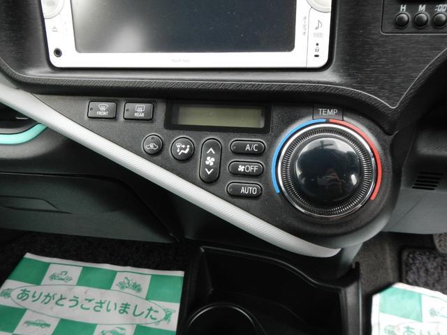「トヨタ」「アクア」「コンパクトカー」「熊本県」の中古車18