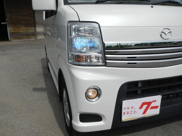 「マツダ」「スクラムワゴン」「コンパクトカー」「熊本県」の中古車4