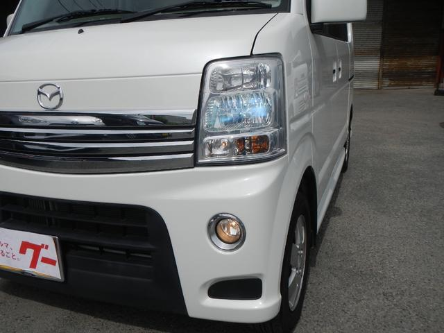 「マツダ」「スクラムワゴン」「コンパクトカー」「熊本県」の中古車5