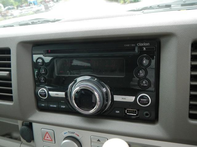 「マツダ」「スクラムワゴン」「コンパクトカー」「熊本県」の中古車16