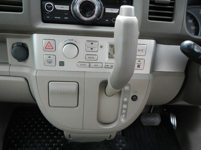 「マツダ」「スクラムワゴン」「コンパクトカー」「熊本県」の中古車17