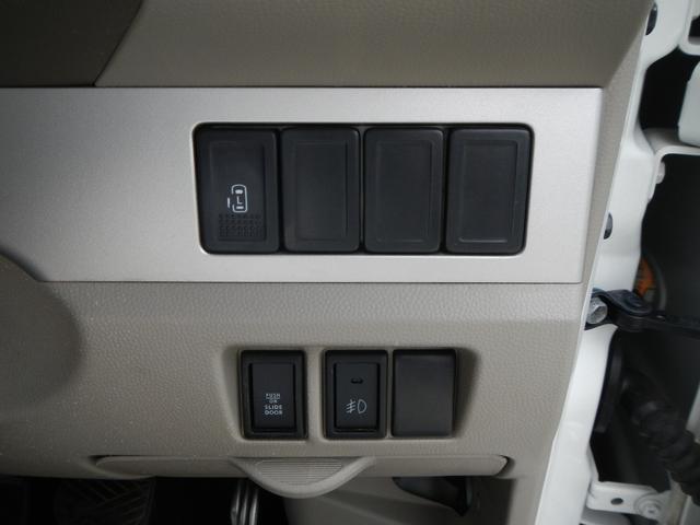 「マツダ」「スクラムワゴン」「コンパクトカー」「熊本県」の中古車20