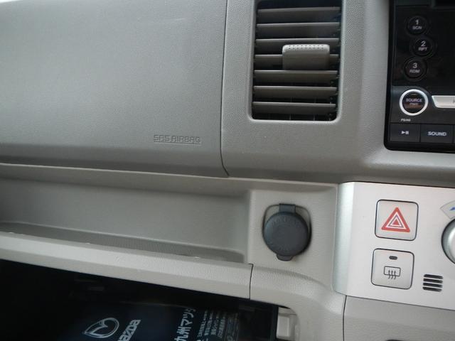 「マツダ」「スクラムワゴン」「コンパクトカー」「熊本県」の中古車23
