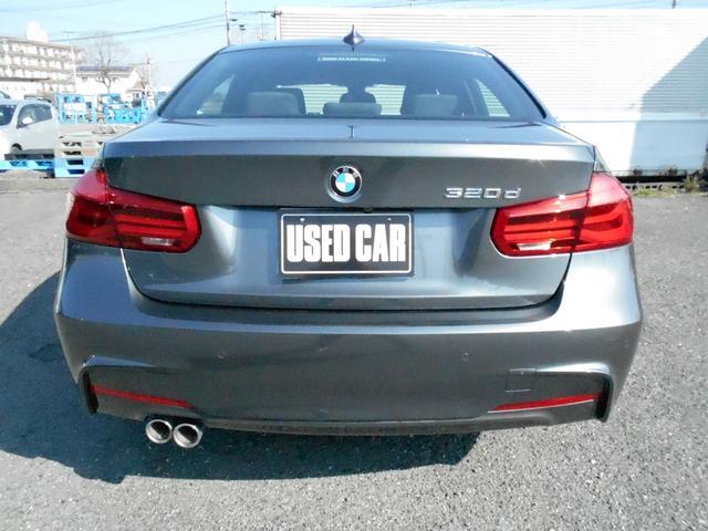 「BMW」「3シリーズ」「セダン」「熊本県」の中古車6