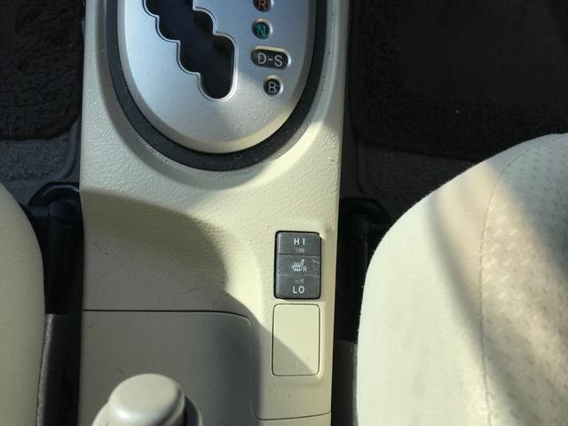 X Lパッケージ 走行26000km ポータブルナビTV ETC キーレス シートヒーター ウィンカーミラー 取扱説明書(19枚目)