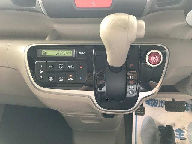 「ホンダ」「N-BOX」「コンパクトカー」「宮崎県」の中古車33
