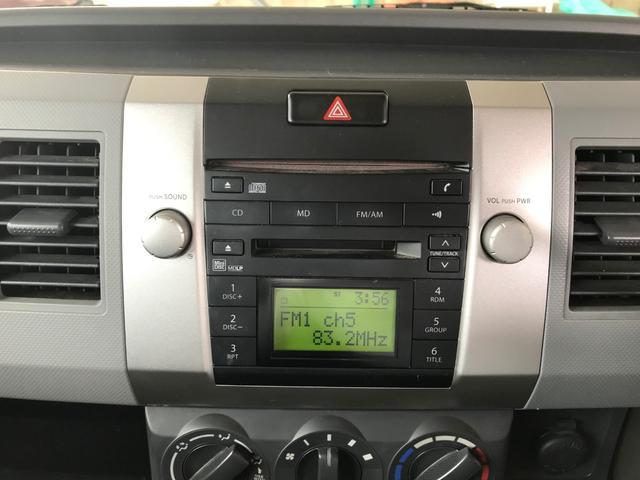 「スズキ」「ワゴンR」「コンパクトカー」「宮崎県」の中古車19