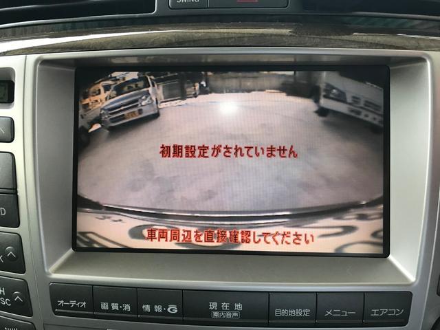 「トヨタ」「クラウンマジェスタ」「セダン」「宮崎県」の中古車35