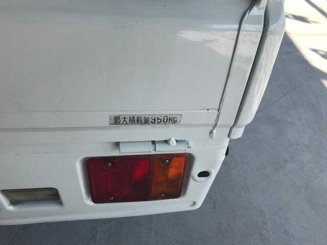 「ダイハツ」「ハイゼットトラック」「トラック」「宮崎県」の中古車20