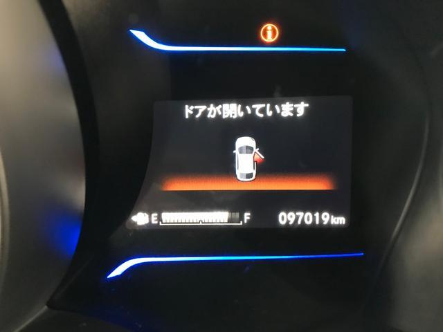 「ホンダ」「フィット」「コンパクトカー」「宮崎県」の中古車31