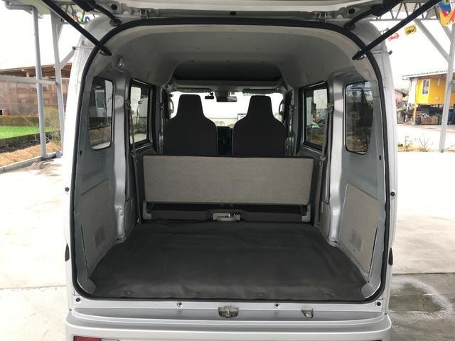 「日産」「NV100クリッパー」「軽自動車」「宮崎県」の中古車14
