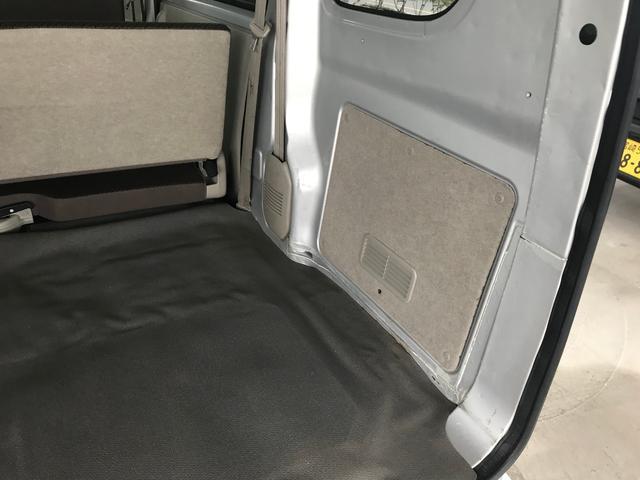 「日産」「NV100クリッパー」「軽自動車」「宮崎県」の中古車16