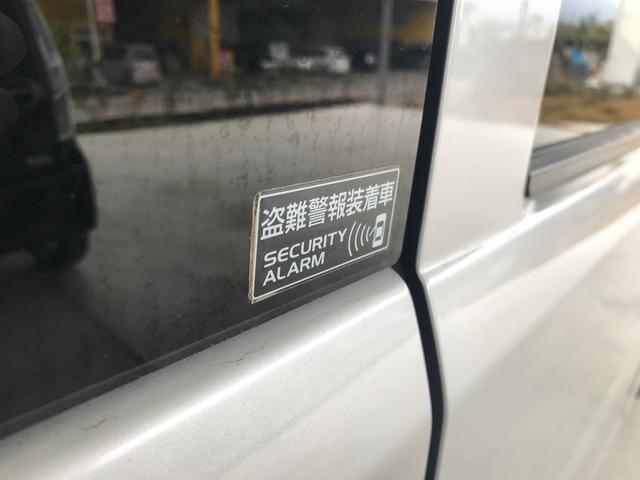 「日産」「NV100クリッパー」「軽自動車」「宮崎県」の中古車19