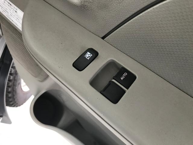 「日産」「NV100クリッパー」「軽自動車」「宮崎県」の中古車25