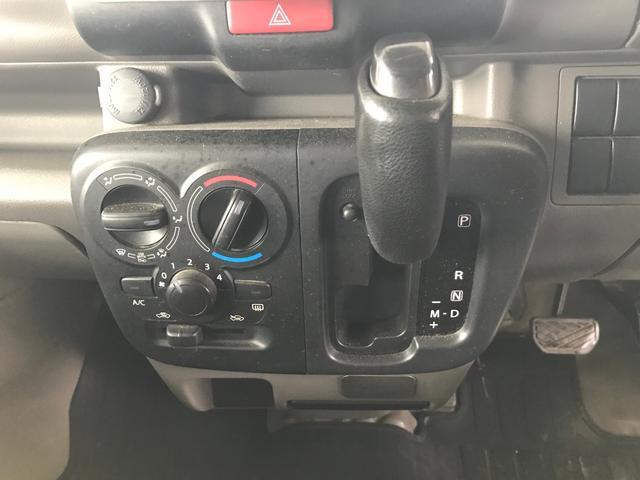 「日産」「NV100クリッパー」「軽自動車」「宮崎県」の中古車31