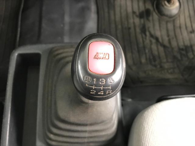 「スバル」「サンバートラック」「トラック」「宮崎県」の中古車36