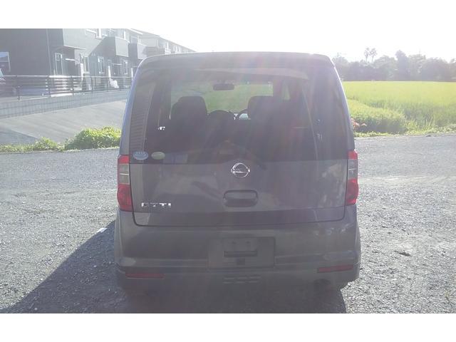 「日産」「オッティ」「コンパクトカー」「熊本県」の中古車3