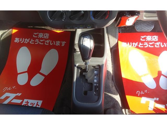 「スズキ」「セルボ」「軽自動車」「熊本県」の中古車11