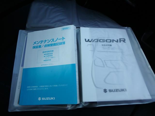 「スズキ」「ワゴンRスティングレー」「コンパクトカー」「熊本県」の中古車28