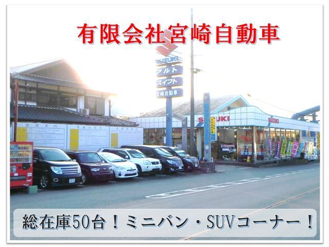 「スズキ」「ワゴンRスティングレー」「コンパクトカー」「熊本県」の中古車36