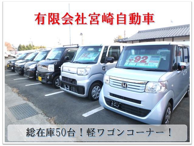 「マツダ」「タイタントラック」「トラック」「熊本県」の中古車30