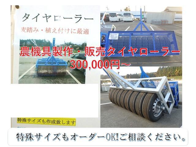 「マツダ」「タイタントラック」「トラック」「熊本県」の中古車36