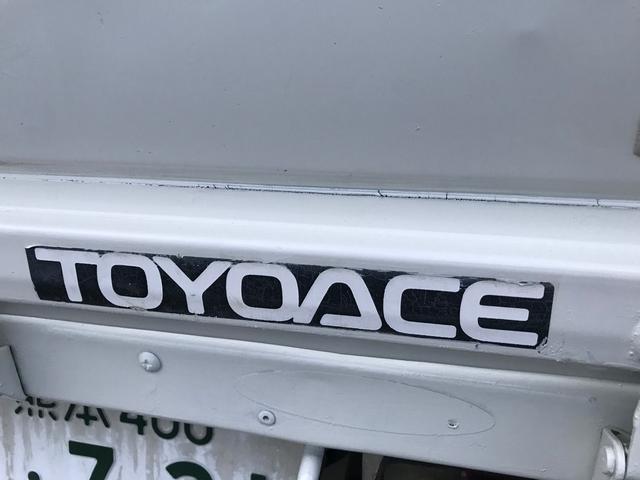 「トヨタ」「トヨエース」「トラック」「熊本県」の中古車39