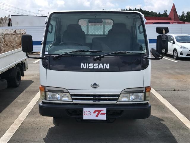 「日産」「アトラストラック」「トラック」「熊本県」の中古車4