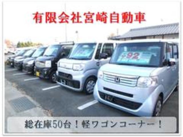 「日産」「アトラストラック」「トラック」「熊本県」の中古車44