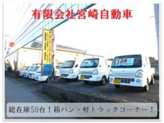 「日産」「アトラストラック」「トラック」「熊本県」の中古車45