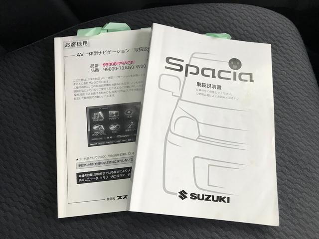 「スズキ」「スペーシア」「コンパクトカー」「熊本県」の中古車43