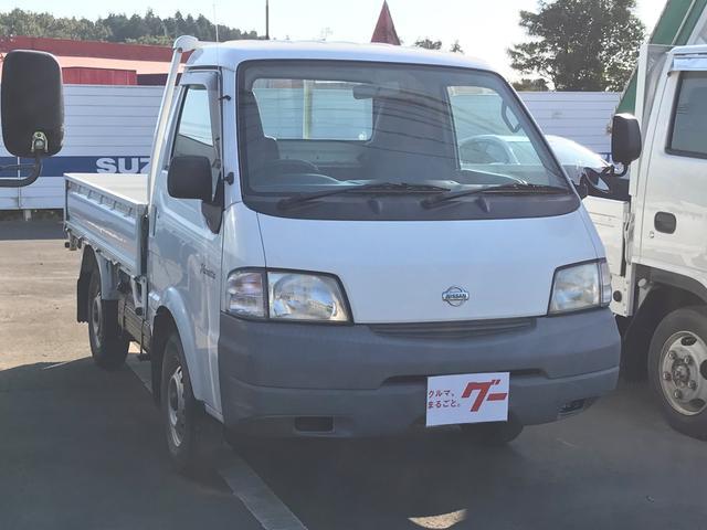 「日産」「バネットトラック」「トラック」「熊本県」の中古車8
