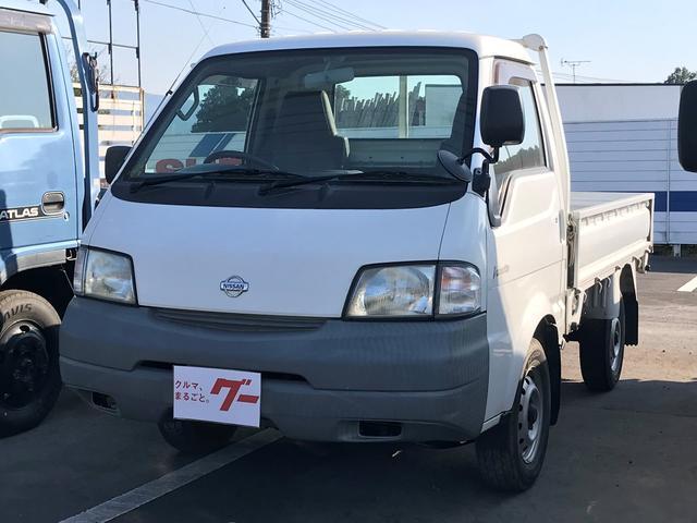 「日産」「バネットトラック」「トラック」「熊本県」の中古車40