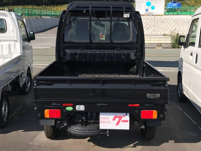 「スズキ」「スーパーキャリイ」「トラック」「熊本県」の中古車10