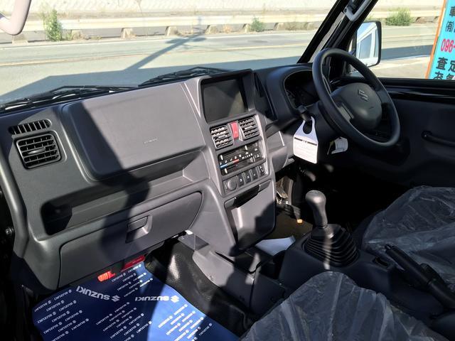 「スズキ」「スーパーキャリイ」「トラック」「熊本県」の中古車32