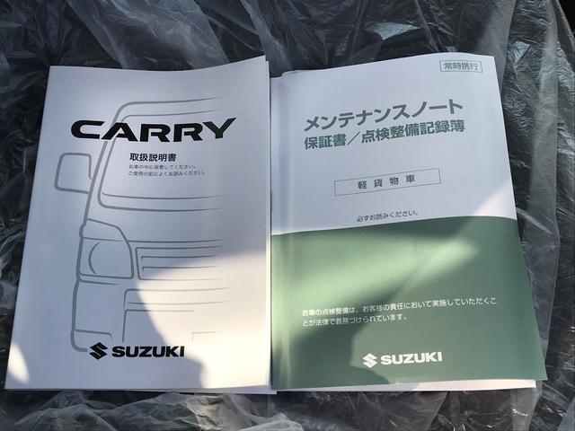 「スズキ」「スーパーキャリイ」「トラック」「熊本県」の中古車40