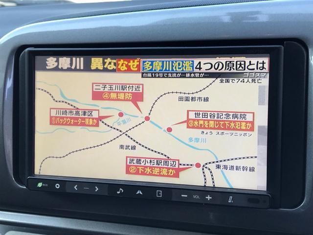 「トヨタ」「ウィッシュ」「ミニバン・ワンボックス」「熊本県」の中古車5