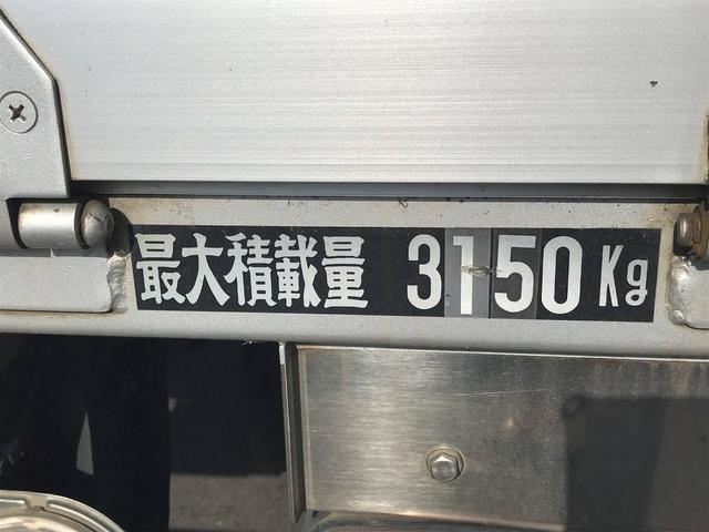 走行距離は走っておりますが、問題ございません。当店の「九州運輸局指定工場」にて、国家整備士が納車前整備を行います。アフターも、お任せ下さい。