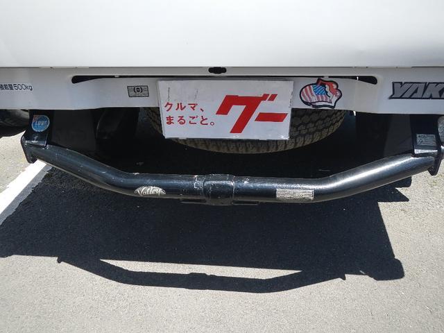 「日産」「ダットサン」「トラック」「熊本県」の中古車14