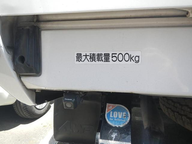 「日産」「ダットサン」「トラック」「熊本県」の中古車15