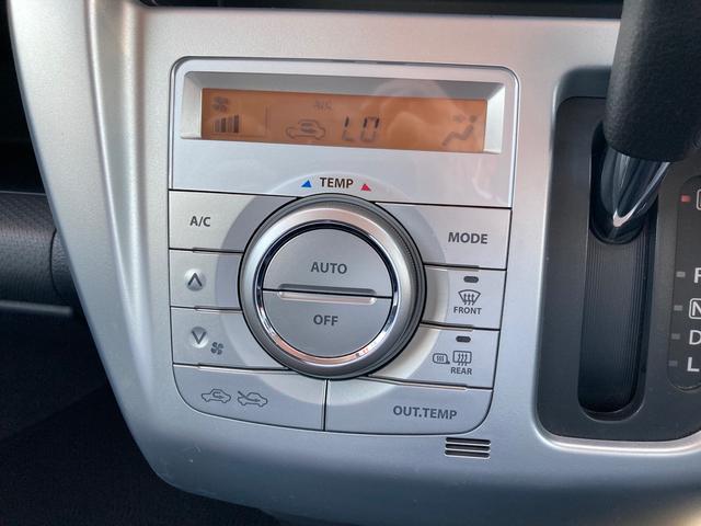 手の届きやすいところで簡単操作ができる空調付き!オールシーズンお好みの温度調節ができます。
