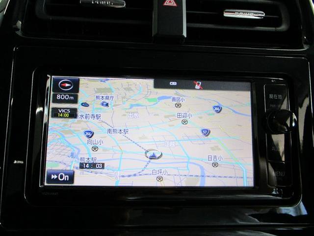 A フルセグ メモリーナビ DVD再生 ミュージックプレイヤー接続可 バックカメラ 衝突被害軽減システム ETC ドラレコ LEDヘッドランプ(9枚目)