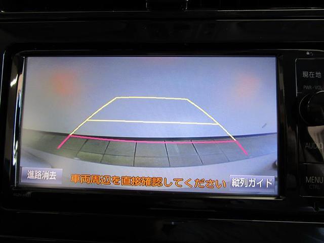 A フルセグ メモリーナビ DVD再生 ミュージックプレイヤー接続可 バックカメラ 衝突被害軽減システム ETC ドラレコ LEDヘッドランプ(10枚目)