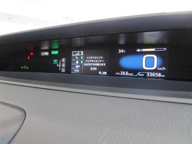 A フルセグ メモリーナビ DVD再生 ミュージックプレイヤー接続可 バックカメラ 衝突被害軽減システム ETC ドラレコ LEDヘッドランプ(15枚目)